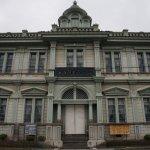 旧第五十九銀行