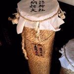 Decoration - Firework dedicated for shrine / temple