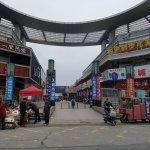 GuoQing Lu ShangYe BuXingJie