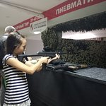 Photo of M. Kalashnikov Small Arm's Museum Exhibition Complex