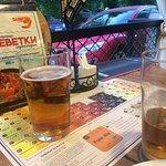 Beerodrom Foto