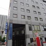 Station Inn Nagoya Foto