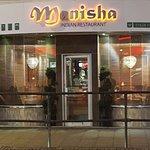 Manisha Indian Restaurant Foto