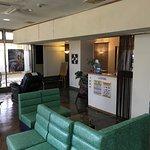 Photo of Hotel New Marukatsu
