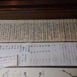 Photo de Togakushi Folk Museum Togakushi Ninja Museum