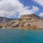Photo of AKS Minoa Palace