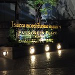 Photo of Evergreen Place Bangkok