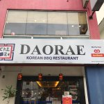 Photo of Daorae Kepong Korean Restaurant
