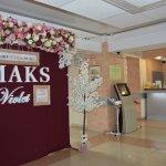 Photo de Amaks Park Hotel