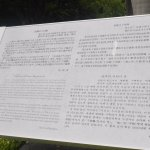 Photo of Children's Peace Monument