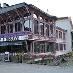 Cafe La Terrasse