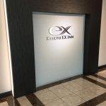 京急EX Inn 高輪照片