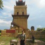 Photo de Nanmyin Watch Tower