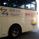 Free shuttle bus to airport