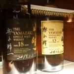 Autographed bottles of the Yamazaki 12 and 18.