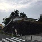 Photo of Kofu Castle