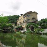 Photo of Bessho Kanko Hotel