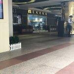 Photo of Cosmos Hotel Taipei