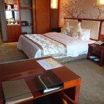Huiyuan Prime Hotel Photo