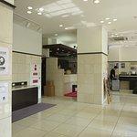 Toyoko Inn JR Wakayamaeki Higashiguchi Photo