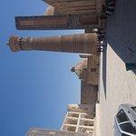Photo of Great Minaret of the Kalon
