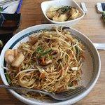 صورة فوتوغرافية لـ Udon Cafe