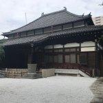 Gyokuzouin Photo