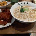 小王牛肉面 (青衣城)照片