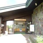 Kirigamine Nature Conservation Center Foto