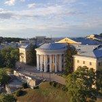 Photo of Hotel Ukraine