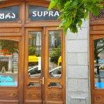 صورة فوتوغرافية لـ Supra Restaurant