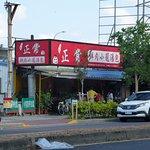 Photo of Normal Fresh Meat Xiaolongbao