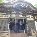 日本最古?の三宝荒神