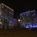 Photo of Vega Izmailovo Hotel & Convention Center