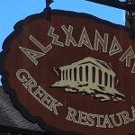 Photo of Alexandros Greek Restaurant and Deli
