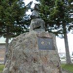 Boshi Statue Photo