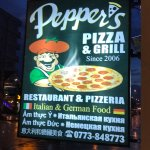 Photo of Pepper's Pizza & Grill