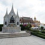 Photo of Villa Phra Sumen Bangkok