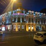 Hotel International Iasi Foto