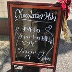 Foto de Chocolatier Miki