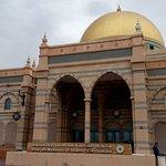 Photo of Sharjah Museum of Islamic Civilization