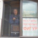 stroganov - ingresso