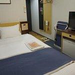 Foto de Hotel Hokke Club Oita
