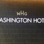 Photo de Hiroshima Washington Hotel