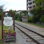 Foto de The Site of Temiya Line