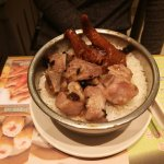 Spare Ribs and Chicken Feet with Steamed Rice