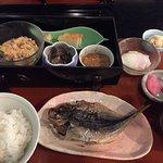 Photo of Utayu no Yado Atami Shiki Hotel
