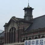 Photo of Taichung Station