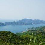 Mt. Kannomineyama