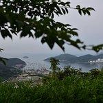 Mt. Tomiyama